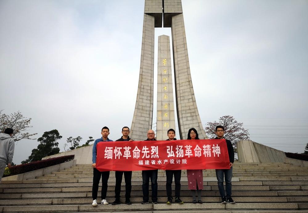 省水产设计院开展清明祭英烈活动-中国福建三农网